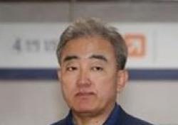 유진룡, 朴 전 대통령 앞에 두고 한 작심발언 뭐기에?