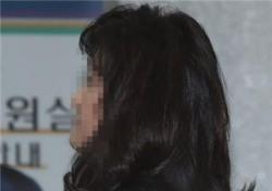 우병우 부인, 혐의도 부인…재판부서 조목조목 '반박내용 들어보니'
