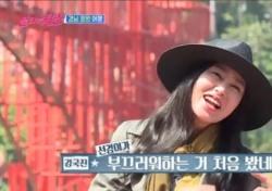 김선경, 9살 연하남 만난 '누나저력'…5살 연하 구본승은?