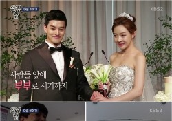 '살림남2', '7일의 왕비' 스페셜 방송으로 21일 결방