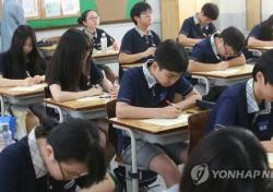 """[네티즌의 눈] 일제고사 폐지…""""교육현장 목소리 들어봤나?"""""""