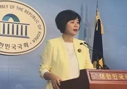 이정미 의원, 한국 정치 주류 교체할까