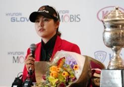 """김지현 3승 """"예선 통과만 생각했는데 우승했다"""""""