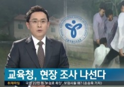 숭의초등학교 전형적 사립초? '신체 상태'까지 따졌다
