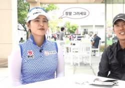[영상] 골퍼 김지현-코치 안성현의 우승예감 인터뷰