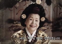 윤소정, '엽기적인 그녀'가 유작…꺼지지 않은 연기 투혼