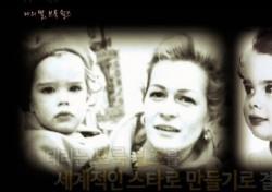 브룩쉴즈, 출산 당시 산후우울증으로 인한 자살시도…이유가 '눈물 쏙'