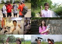 """정유미-이준혁, 굿네이버스 '스텝포워터' 동참…""""좋은일 함께해 기뻐"""""""