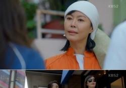 '쌈 마이웨이' 황복희, 김지원 박서준 곁에 머물던 이유가...