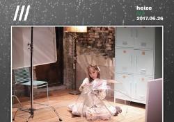 헤이즈, 팬들 만족시킬 '특별' 이벤트 준비