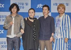 [현장;뷰] '비긴어게인', 이소라-유희열-윤도현이 전하는 '음악의 힘'