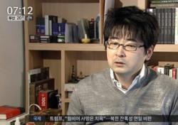 """[네티즌의 눈] 탁현민 행정관 '연상작용' 논란 """"진정성 없어서"""" 문제?"""