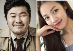 김기방, 데이트폭력 피해자→10년 솔로→김희경과 결혼