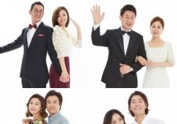 [신작SWOT분석] '싱글와이프', 공감+대리만족 선사한 아내들의 일탈