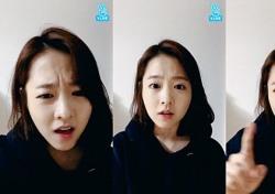 박보영 '음주운전' 팬 향한 발언 눈길, 뽀블리 실제 성격 나왔다