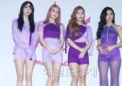 [현장;뷰] '컴백' 마마무, 음악적 도전은 현재진행형(종합)