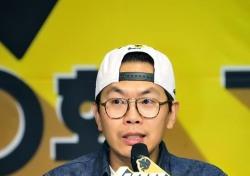 """김태호PD """"김장겸 MBC 사장, 그만 웃기고 회사 떠나라""""..퇴진 촉구"""