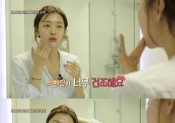 장희진, 방송서 처음 공개한 '민낯'...제작진 놀라게 한 이유