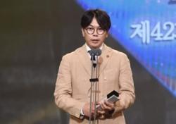 '무한도전' 또 종영설, 김태호 PD의 중압감 어느 정도길래