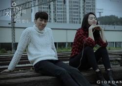 김우빈 신민아, SNS에 병원 목격담도 '솔솔'