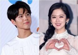 장나라-박보검 결혼설 뜬금포...근원지는?