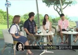 '나 혼자 산다' 이시언, 김사랑 나이 잊은 비주얼 본 첫 마디가?