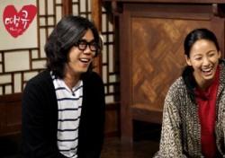 '효리네민박' 이효리, 이상순과 결혼 결심한 '진짜' 이유