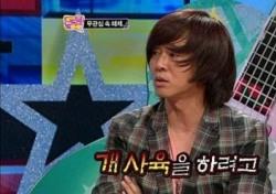 비긴어게인 윤도현, 과거 YB 해체보다 더 힘들었던 것은?