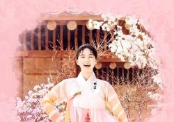멜로디공장X고은, 감성 콜라보 '가끔' 발표…'훈장 오순남' OST 합류