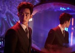[씨네;리뷰] '아무리 김수현이라도'…무식하게 맵기만 한 '리얼'