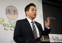 여기도 '갑질논란', 39사단장 욕설·가혹행위·폭행 '3종세트'