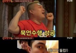 '신서유기4' 뒤통수 친 기상미션+난데없는 사윗감 평가, 火로 옮기니 반응 더 뜨겁다?
