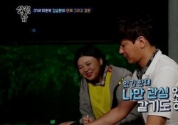 김승현 결혼공표 했었다? 실제 결혼하지 않은 이유 눈길