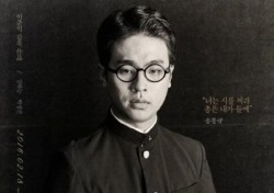 박정민, 일생일대의 순간이…이준익 감독에 머리채 잡힌 때?