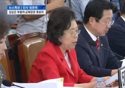 '논문중복' 의혹 제기한 이은재, 뜨거운 논란 불렀던 발언들 보니…