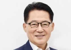 박지원, 특검 촉구하더니…제보 가장 먼저 봤던 그의 반응은