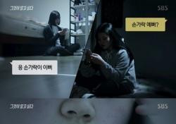 인천 초등생 살해범, 알면 알수록 잔혹…정신병 탓하더니 미소까지? 경악