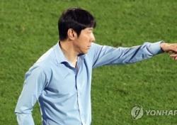 신태용, 슈틸리케 문제점으로 꼽혔던 '전술력' 축구팬들 평가는?