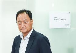 [국내축구] 신태용 A대표팀 감독 선임, '월드컵 본선까지 지휘'