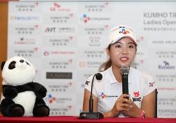 루키 장은수 중국 땅에서 첫 우승 트로피 들어올릴까?