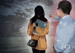 [네티즌의 눈] '교사가 학생 성추행' 부안여고, 전수조사까지..어땠길래?