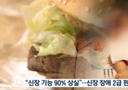 햄버거병 논란에 '햄버거 포비아' 확산, 매장 상황 어떻길래?