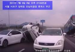 경부고속도로 사고 블랙박스 무차별 공개, 간접 목격자 PTSD 우려