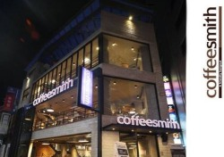 커피스미스 대표와 前 여친의 상반된 주장…'불매운동까지 번질라'