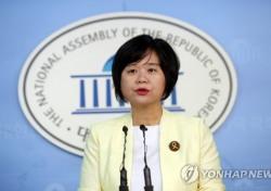 """정의당 새 대표에 이정미, 돌고래 의원의 돌직구 """"월급 209만원이 많아요?"""""""