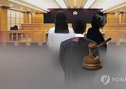 [네티즌의 눈] 판사가 여검사 성추행한 게 문제가 아니다? 대중 더 충격받은 건