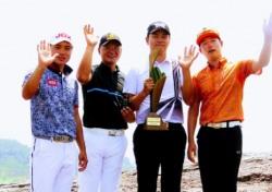 한 골프장서 카이도 남녀 골프대회 함께 개최된다