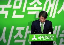 [네티즌의 눈] 안철수 전 대표 입장표명 옳았나, 장고 끝 발언에 엇갈린 시선