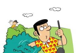 [와키칼럼] 고충남의 골프룰 교실 2- 볼을 찾다가 움직인 경우