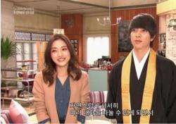 야마시타 토모히사♥이시하라 사토미, 日 인기 이정도야?